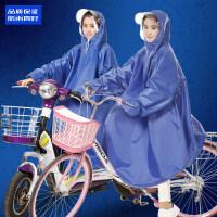 自行车雨衣男女学生骑行带袖子单车厚山地车雨披有双帽檐加大 有袖款 蓝色 X