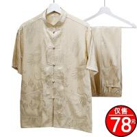 中老年人短袖唐装男装套装爷爷装夏装60-70-80岁爸爸装 黄龙套装 165(80-110斤)