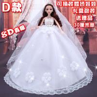 芭比娃娃大号11岁 娃娃套装女孩公主换装衣服婚纱大礼盒单个真眼礼物玩具