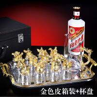 十二生肖白酒杯分酒器套装家用中式玻璃酒具12只小酒杯一口杯