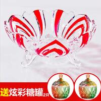 水晶玻璃果盘家用大号七彩色干果盘欧式客厅创意水果盘