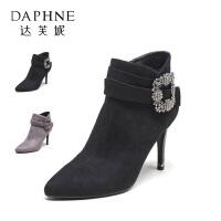 【达芙妮年货节】Daphne/达芙妮秋冬水钻细跟高跟鞋尖头方扣简约短靴女
