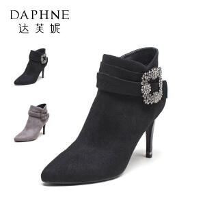 【双十一狂欢购 1件3折】Daphne/达芙妮秋冬水钻细跟高跟鞋尖头方扣简约短靴女