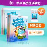 【领券立减】牛津自然拼读法英语教材全套 Oxford Phonics World 1 2 3 4 5 Workbook