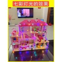 积木女孩子系列公主梦拼装别墅房子益智玩具10岁12以上14
