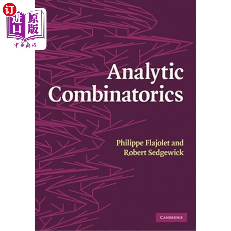 【中商海外直订】Analytic Combinatorics