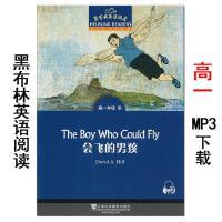 会飞的男孩 黑布林英语阅读系列 高一 上海外语教育出版社高中生英文学习分级训练课外读物文学名著小说故事书籍。