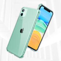 闪魔iPhone11ProMax苹果SE2手机壳iPhoneSE透明x9xr硅胶iPhoneX全包7p8plus防摔iP
