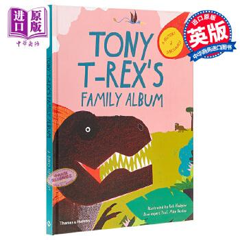 【中商原版】暴龙东尼的家族相簿 英文原版 Tony T-Rex's Family Album 精装