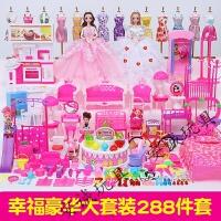 仿真软依甜洋娃娃套装会唱歌讲故事大礼盒别墅城堡女孩公主换装儿童玩具梦想豪宅礼物婴儿娃娃