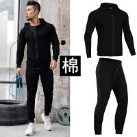 运动健身外套男跑步速干紧身衣长袖上衣秋冬季训练运动健身卫衣服