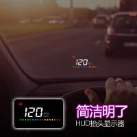 抬头显示器车载HUD汽车通用高清车速数字投影仪OBD行车电脑