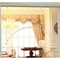 32切面水晶珠帘 挂帘 帘子隔断 门帘 客厅玄关珠帘拱形帘 1