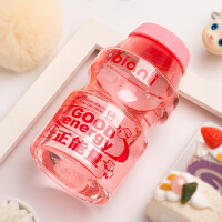 Bianli倍乐塑料杯儿童礼物正能量水杯水壶480ML