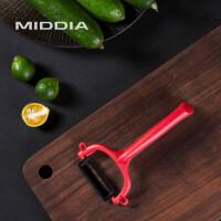 美帝亚陶瓷刨刀削皮器水果刀陶瓷刀厨房果皮刮皮刀具