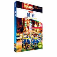 LP曼谷 孤独星球Lonely Pla口袋指南系列-曼谷(口袋版)澳大利亚Lonely Planet公司中国地图出版社