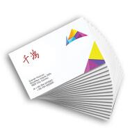 印名片制作设计双面商务名片公司创意定制卡片打印特种纸名片个性二维码设计宣传卡订做名片印刷 掌柜 · 50