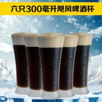 【特惠�】��意抖音德��啤酒杯精�玻璃酒杯酒吧�S��性扎啤杯喝啤酒的杯子