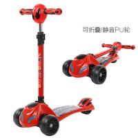 折叠儿童滑板车重力转向高度调节平衡车防侧翻脚踏车滑滑车男女宝宝溜溜车玩具车童车MG-06