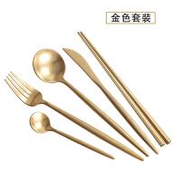 网红牛排刀叉盘子套装欧式家用金色刀叉勺两三件套不锈钢西餐餐具