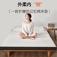 记忆棉床垫软垫加厚榻榻米垫褥子租房专用海绵家用席梦思硬垫双人
