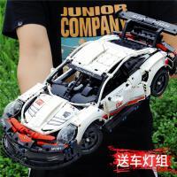 乐高积木保时捷911RSR布加迪汽车模型男孩子成年人高难度拼装玩具