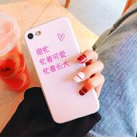 苹果x手机壳硅胶个性文字iphone7/8保护套粉红色少女心6s软壳创意