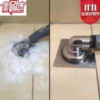 洗衣机下水管排水管专用防溢水下水道防臭盖地漏芯三通接头