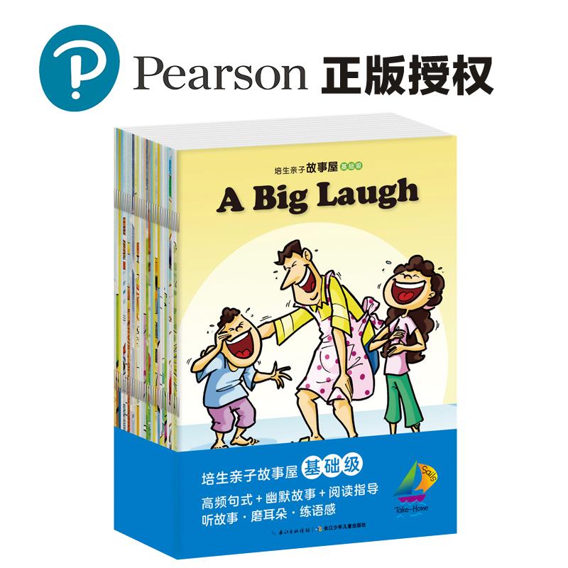 培生亲子故事屋·基础级(新版) 约150词/册,28册+1张CD,封底附音频二维码。故事幽默,分级严谨,句式简单高频,让孩子听故事,磨耳朵,培养英语语感。增设父母指导版块,亲子阅读so easy。(海豚传媒出品)