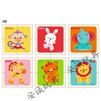 【精选优品】费雪Fiser Price六面动物积木拼图婴幼儿宝宝早教玩具1-4岁