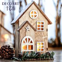 圣诞节小木屋装饰灯创意摆件圣诞屋小礼品小房子模型场景布置用品