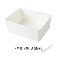 收纳盒有盖塑料抽屉整理箱袜子收纳箱
