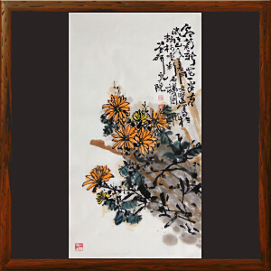 《金菊》高文选 书画家协会会员R3350