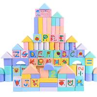 宝宝1-2周岁木制婴儿早教启蒙玩具儿童积木玩具3-6周岁男女孩