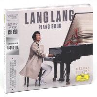 现货正版 郎朗 钢琴书Piano Book 2019新专辑 CD 钢琴曲