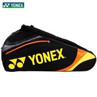 YONEX/尤尼克斯YY BAG5323EX羽毛球拍包 6只装BAG7326EX