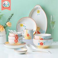 可爱碗碟套装家用日式陶瓷餐具创意网红ins情侣碗盘组合碗筷吃饭