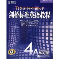 新东方 剑桥标准英语教程4A(练习册)