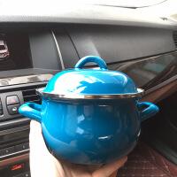 日式汤锅1.3升 精品16cm珐琅搪瓷泡面碗带保鲜盖燃气电磁炉通用