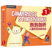 泡泡剑桥儿童英语故事阅读1