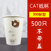 网红奶茶纸杯一次性商用咖啡杯带盖打包热饮杯500ml定制印logo