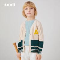【直降价:185】安奈儿童装男童开衫外套2020春季新款中大童毛衣开衫