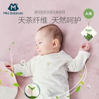 【618年中庆 129元任选3件】迷你巴拉巴拉婴儿衣服2020夏款男女宝宝连身衣柔软v领哈衣爬服