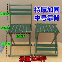 便捷折叠凳子马扎加厚靠背椅子军工钓鱼小凳子椅子特厚火车小板凳