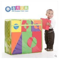 智邦EVA积木类玩具泡沫儿童益智玩具幼儿园3岁以上智力 大号015