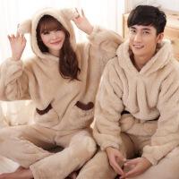 情侣珊瑚绒睡衣冬天加厚男女士可爱小熊带帽秋冬季家居服套装
