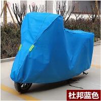 踏板摩托车车罩电瓶车防晒防雨罩防尘加厚车套罩 家居日用收纳用品 杜邦蓝色 L