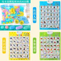 儿童塑料积木玩具1-2幼儿园7-8-10模型拼装拼插男孩女孩3-6岁