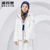波司登羽绒服女短款连帽厚款保暖冬天女士时尚鸭绒外套