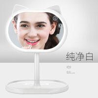 镜子女led灯化妆镜带灯便携公主宿舍镜充电台式补光化妆灯梳妆镜1